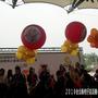 2010台北縣柑仔店活動-喜從天降.jpg
