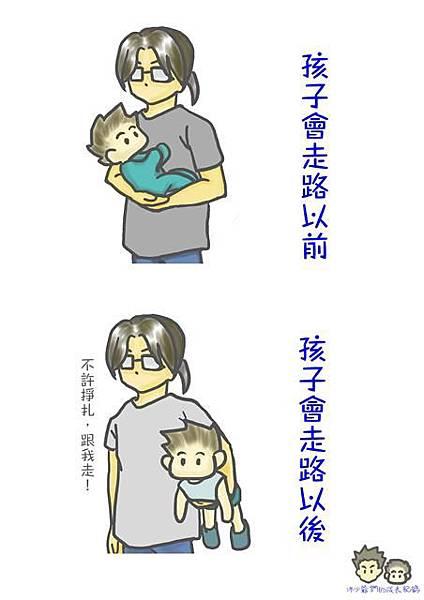 抱孩子的方式(1-3).jpg