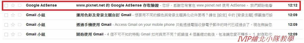 申請google帳號-2