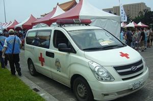 贊助救護車
