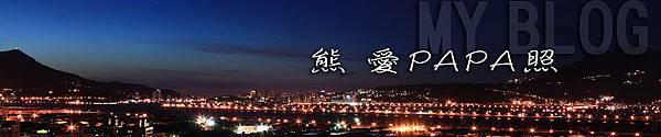 淡水河口夕照.jpg