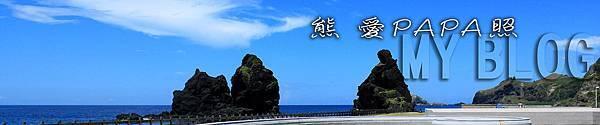 綠島.jpg