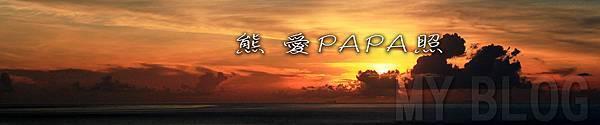 綠島日出.jpg