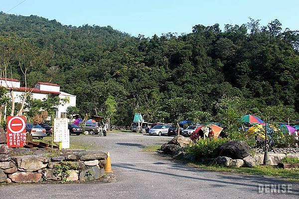 CIMG8055.jpg  2009端午節寒溪農場露營3.....農場大門