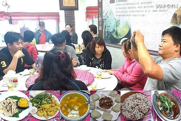 玉蘭茶園田媽媽泰雅風味餐