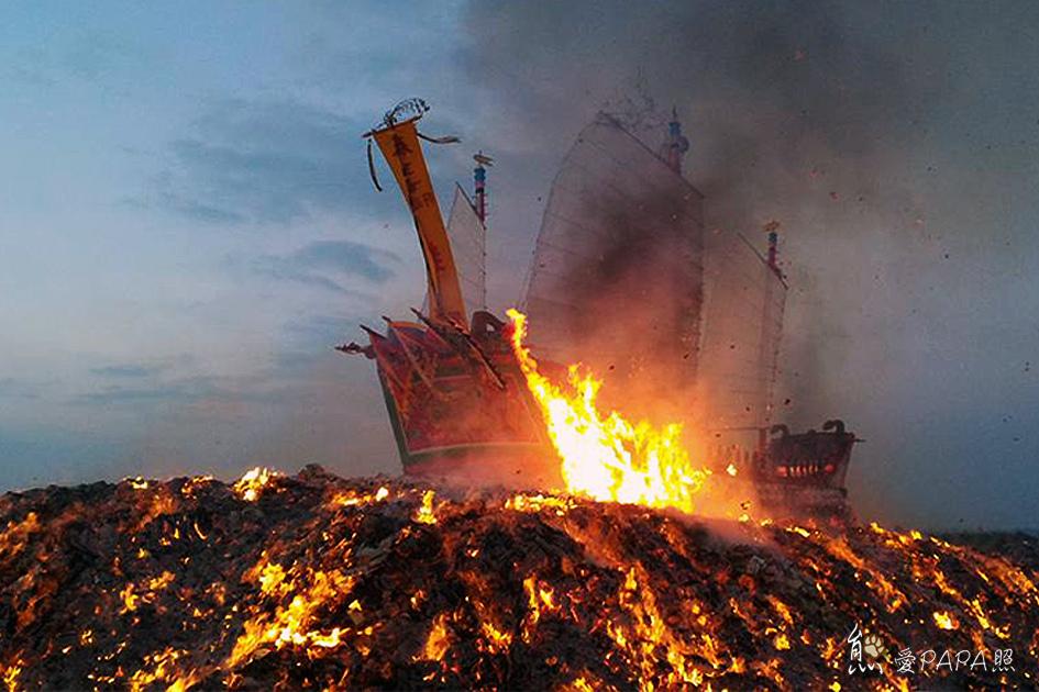 燒王船.jpg