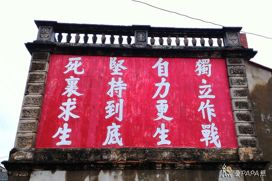424-25金門_6848.jpg