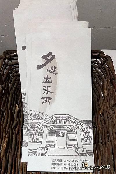 20171215_台南行0027.jpg