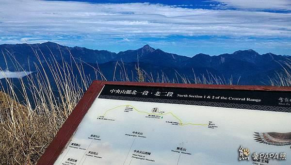 雪山_180509_0064.jpg