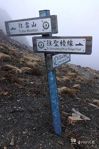 雪山_180509_0147.jpg