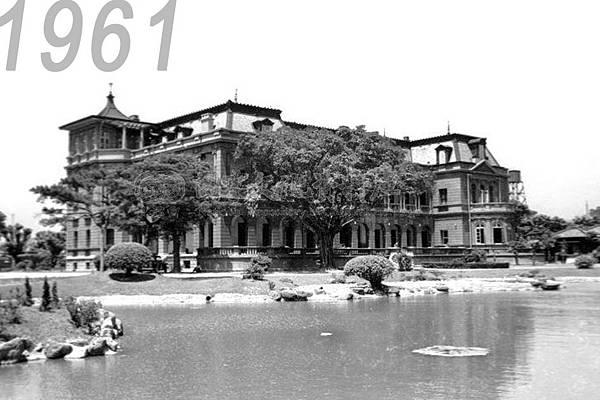 Taipei_Guest_House_in_1961.jpg