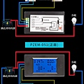 直流功率表及分流器接線法.jpg