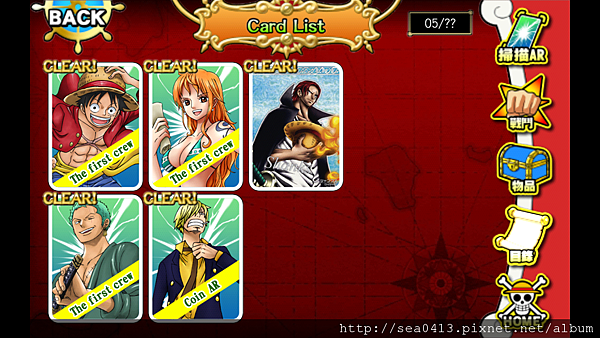 ONE PIECE AR目錄4