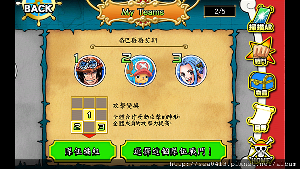 ONE PIECE AR目錄8
