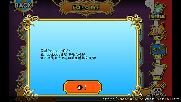 ONE PIECE AR目錄12