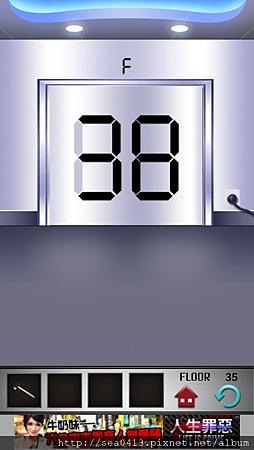 100 floors35-2