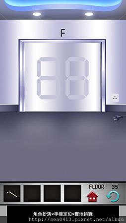 100 floors35