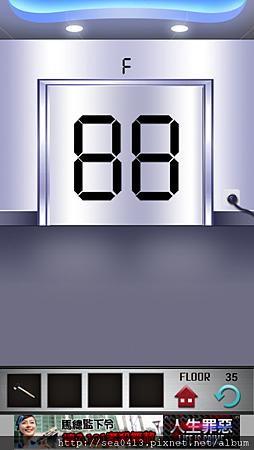 100 floors35-1