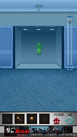 100 floors 65-3