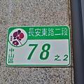 DSC_7943.JPG