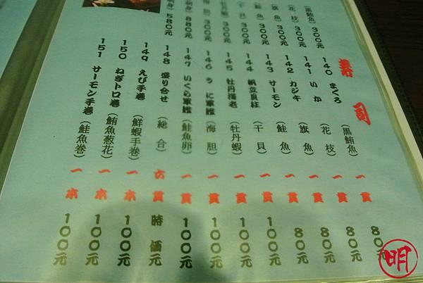 DSC_8042.JPG