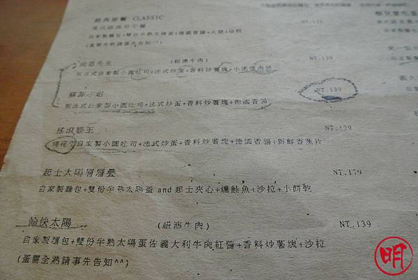 DSC_8182.JPG