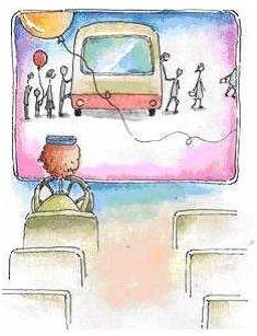 人生像公車