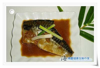 味增煮鯖魚.jpg