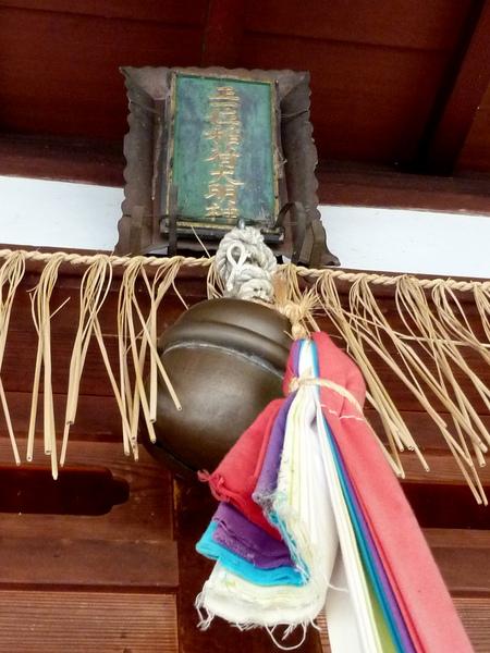這間稻荷神社應該歷史頗悠久