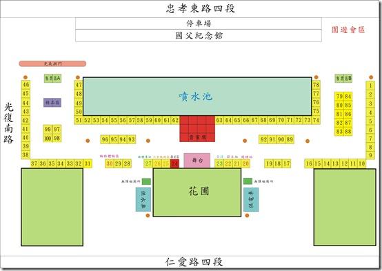 0611愛心園遊會平面圖