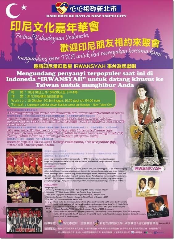 印尼文化嘉年華會海報