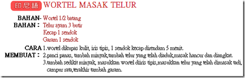 WORTEL MASAK TELUR