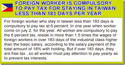 外勞未滿183天需申報所得稅-菲律賓版