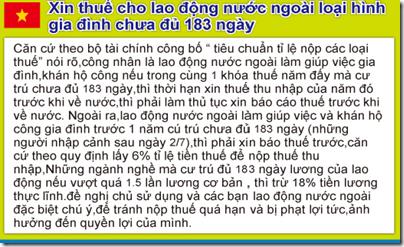 外勞未滿183天需申報所得稅-越南版