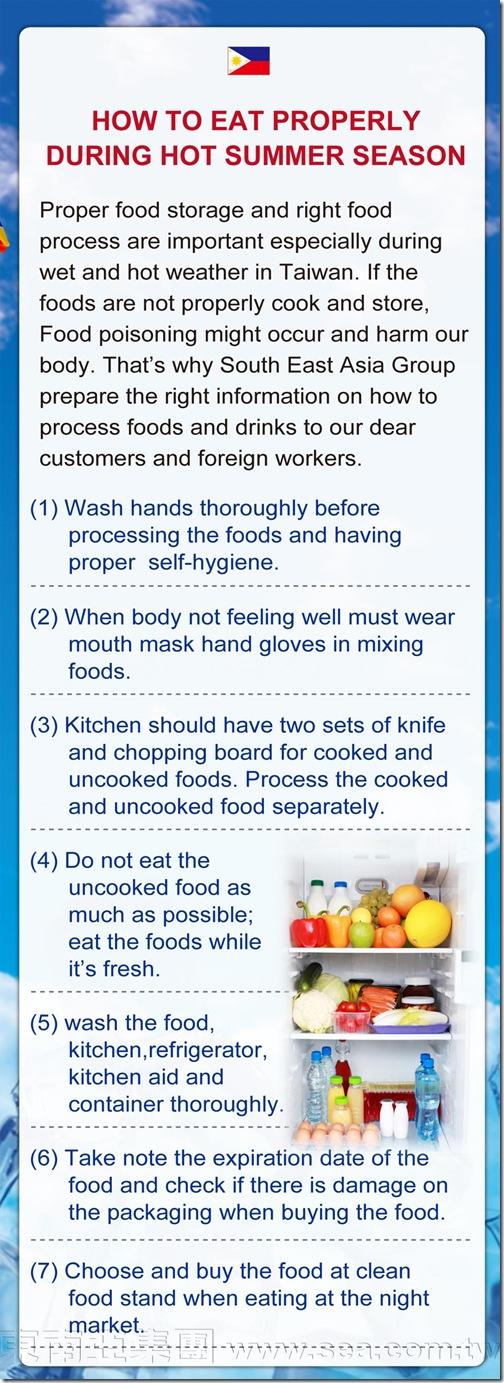 教外傭注意健康系列-七項措施吃得更安全-菲律賓