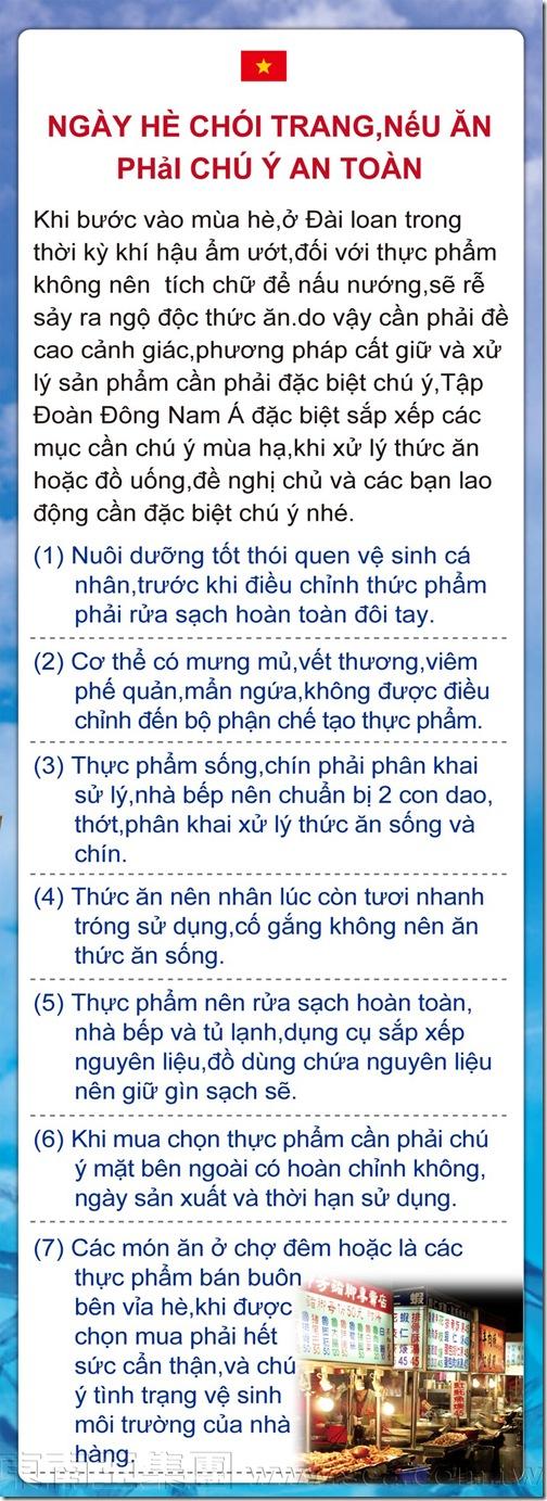 教外傭注意健康系列-七項措施吃得更安全-越南