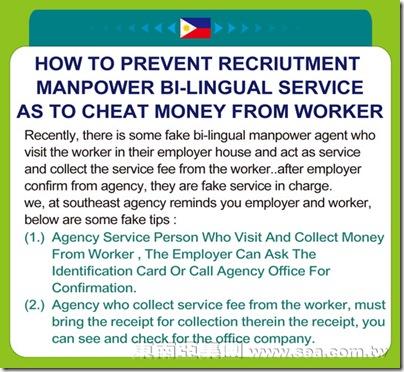 預防假冒仲介公司雙語輔導人員詐騙錢財-菲律賓