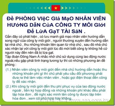 預防假冒仲介公司雙語輔導人員詐騙錢財-越南