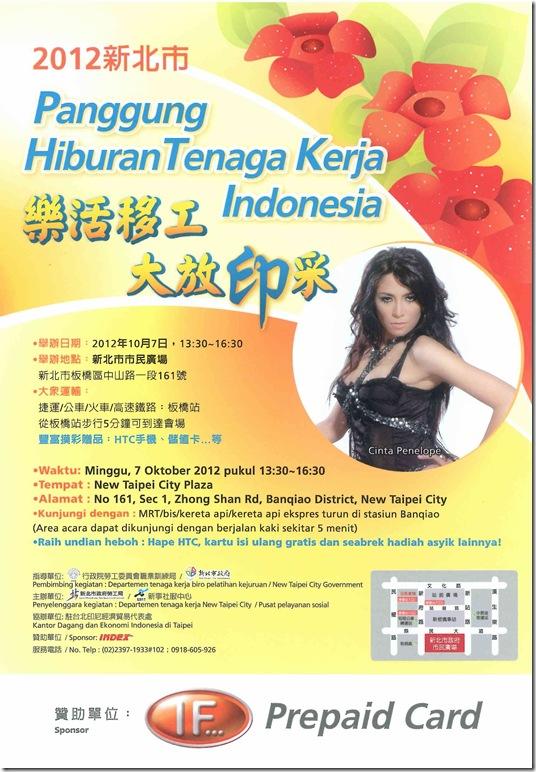 外勞活動-2012年新北市印尼文化節-樂活移工 大放印采