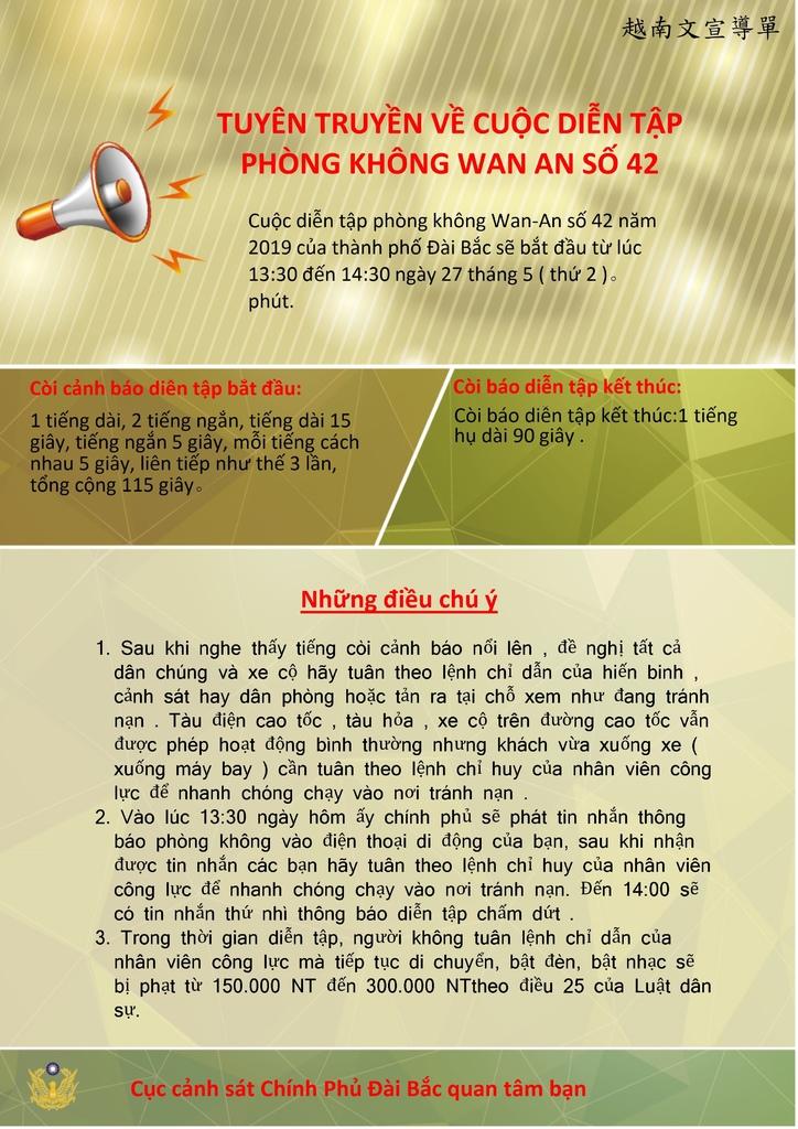 06越南文版.jpg