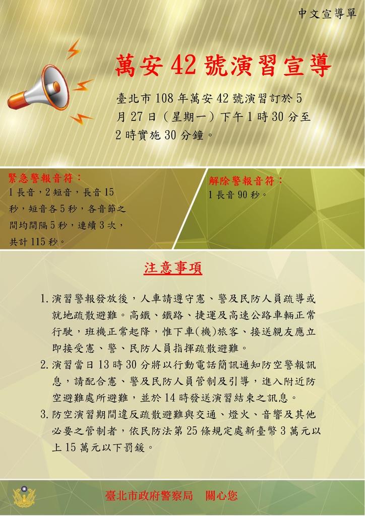 01中文版.jpg