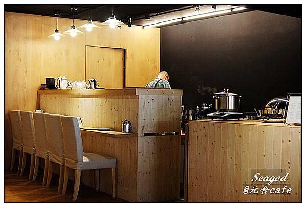 元食cafe