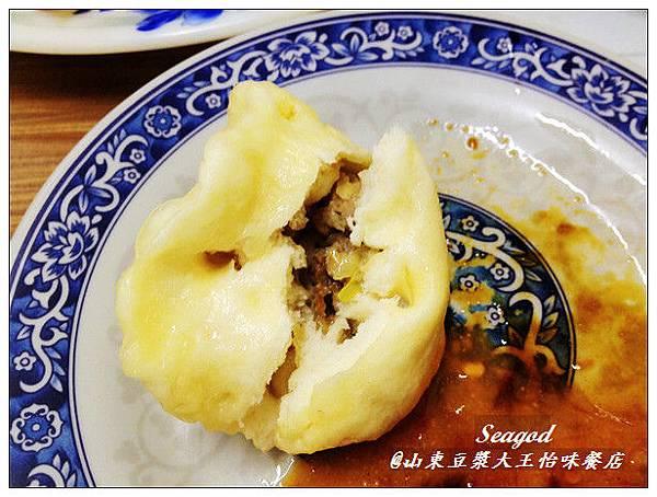 山東豆漿大王怡味餐店