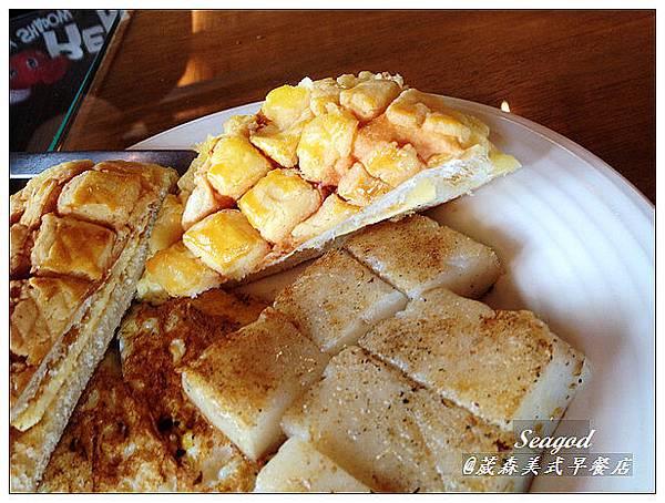 葳森美式早餐店