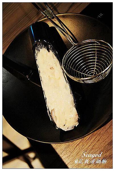 花敦道鍋物