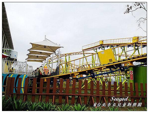 台北市立兒童新樂園