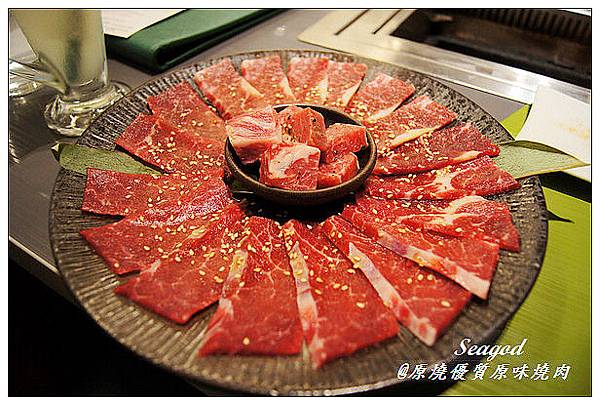 原燒優質原味燒肉