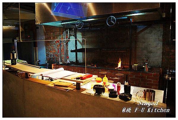 棧 F-U Kitchen