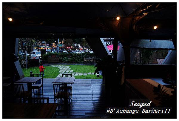 D'Xchange Bar&Grill