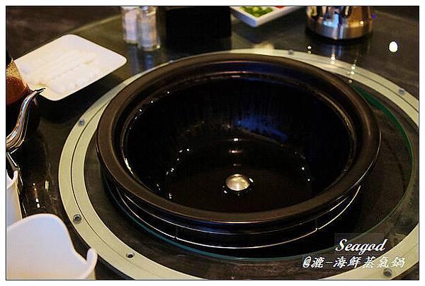 漉 海鮮蒸氣鍋 (松江店)